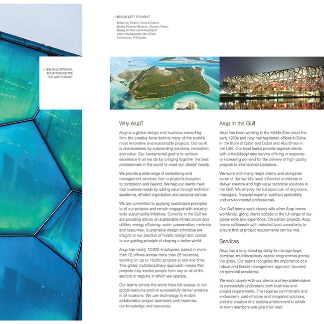 Arup Gulf region brochure